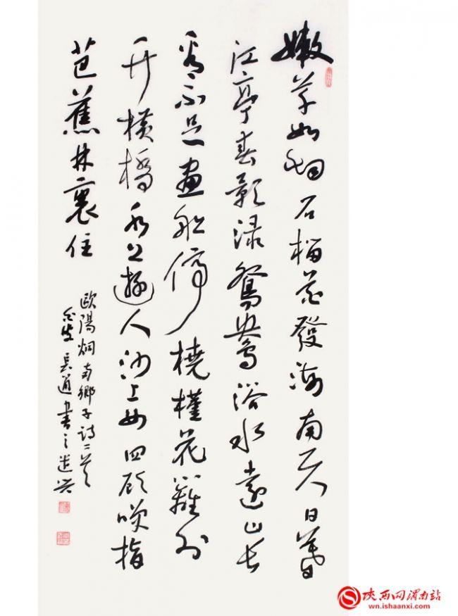 李长通内文转曲_页面_021