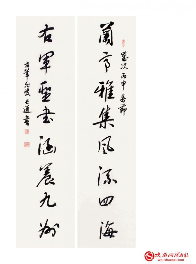 李长通内文转曲_页面_031