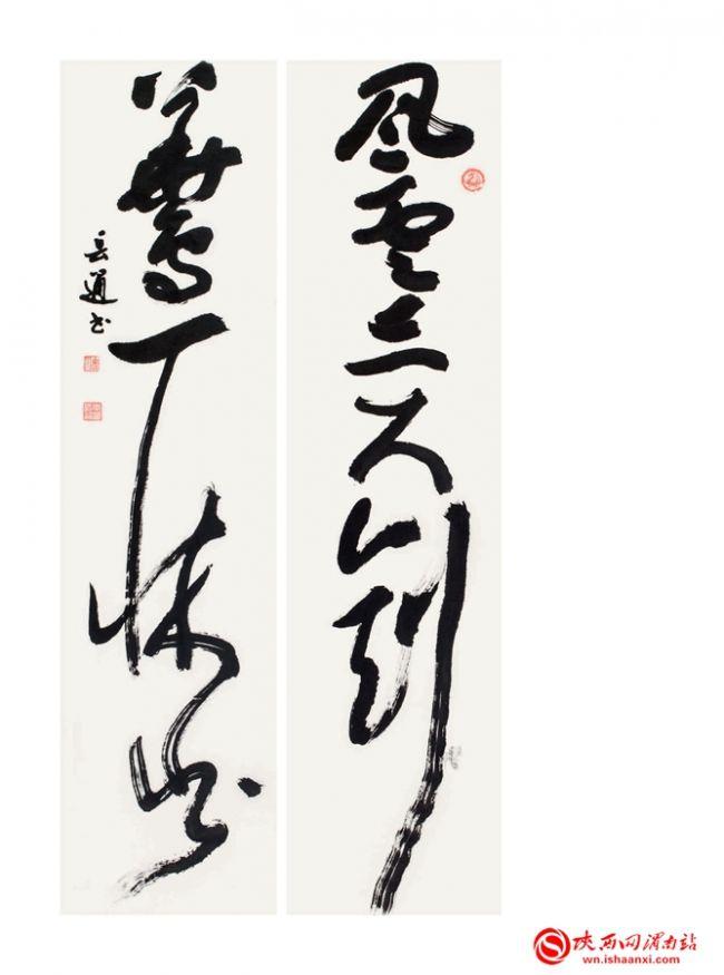 李长通内文转曲_页面_123