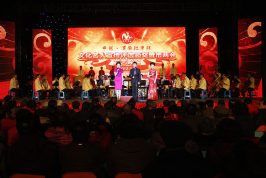 渭南文化名人宣传评选颁奖暨市两会文艺晚会举行(图)