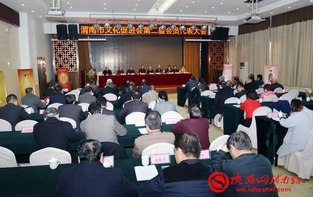 3月16日上午,渭南市文化促进会第二届会员代表大会在祥龙宾馆召开,会议选举侯普民为会长。记者 许艾学 摄
