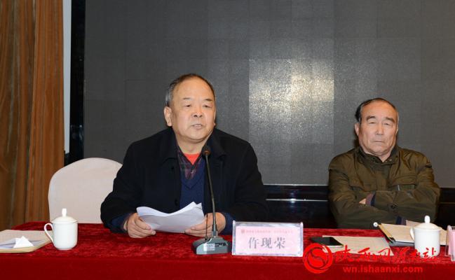 市文化促进会副会长、秘书长仵现荣主持会议。记者 许艾学 摄