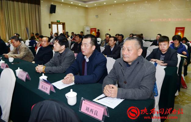 渭南市文化界知名人士,市文化促进会各分会,联络处成员单位相关负责人参加会议。记者 许艾学 摄