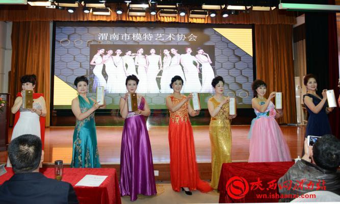 会后,渭南市模特协会带来了精彩的文艺表演。记者 许艾学 摄